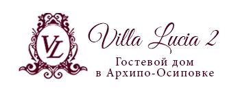 Гостевой дом Вилла Лючия 2